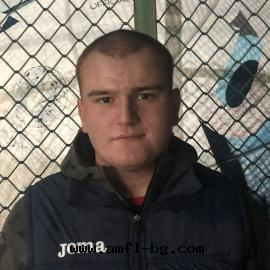 Веселинов