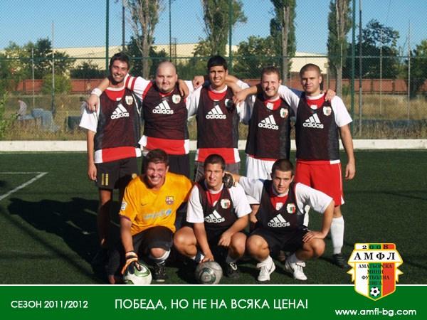 AFC Baziklero