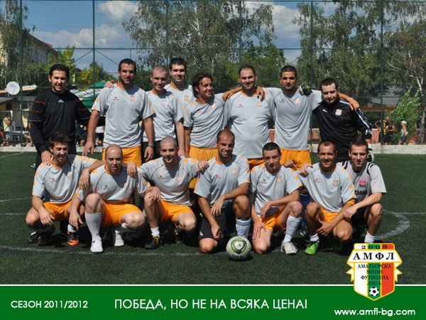 Sitnyakovo United