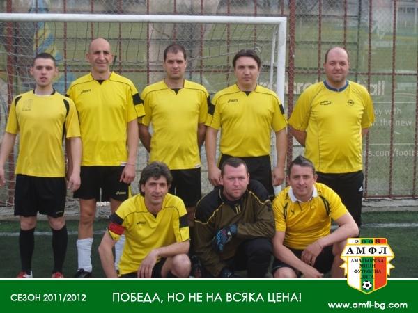 Феникс 2010