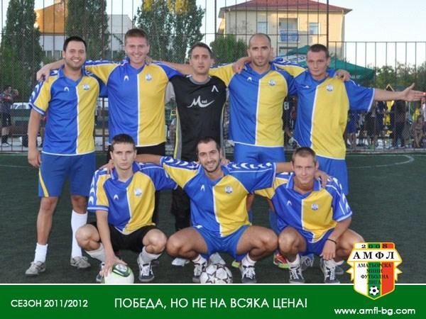 FC Ultra 2007