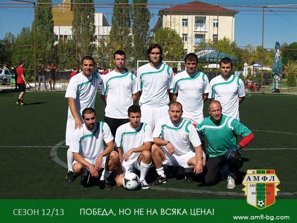 FC National