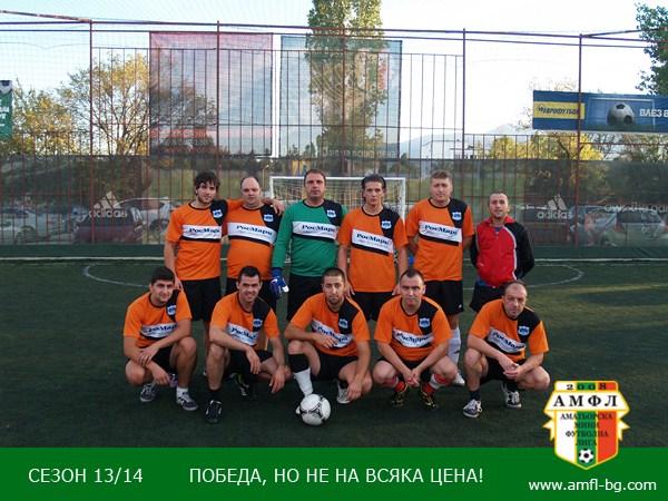 ФК Северозапад 2013