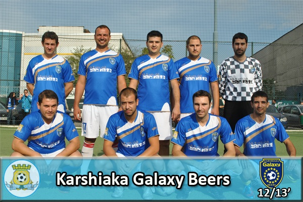 Karshiaka Galaxy Beers