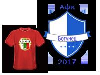 АФК Ботунец