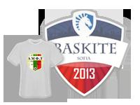 Баските