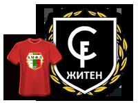 ФК Житен