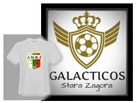 Ел Галактикос