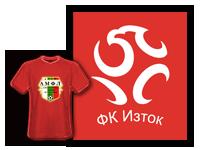 ФК Изток