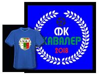 Кавалер-Варна