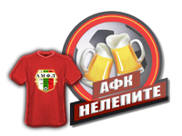 АФК Нелепите