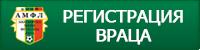 Нови отбори в АМФЛ - Враца