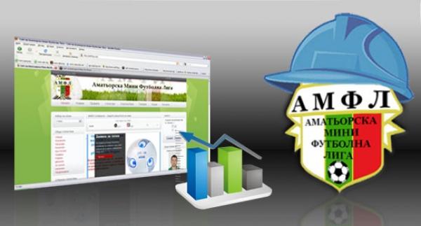 Нови таланти, нов сайт и турнири, разочарования, изненади, провокации и по-силна АМФЛ през 2011