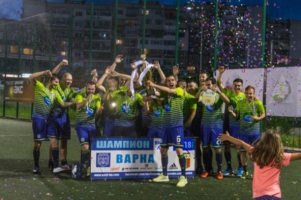 Настоящият шампион на АМФЛ Варна – отбора на Порто  , се изправя срещу възродилия се тим на Гранд Хотел Варна
