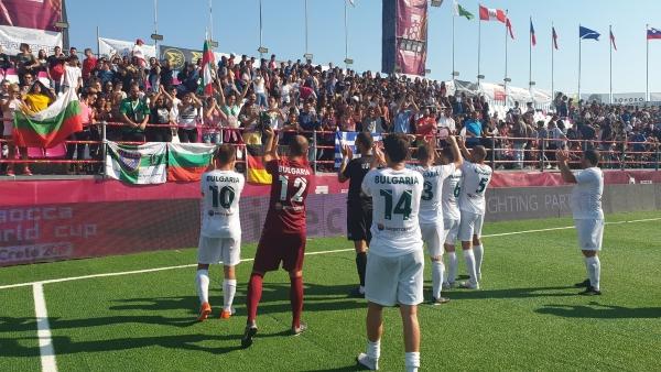 Разгромен успех прати България на 1/8-финал