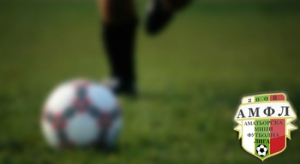 АУДИО: Ситняково отново показа своите амбиции