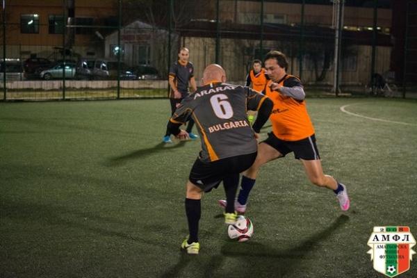 Арарат vs. Форест в битката на дъното в Лига 1