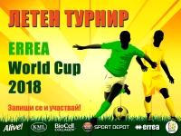 Минифутбол под знака на Световното