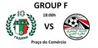 България оглави група F след исторически разгром над Египет
