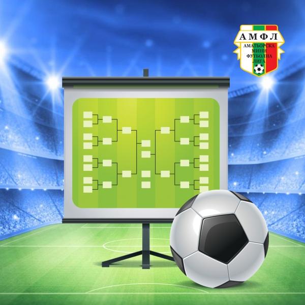 Обзор: 1/16-финали и 1/8-финали АМФЛ FIFA 20