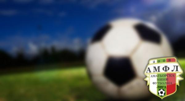 Обзор: 3-ви кръг Errea Cup 2018