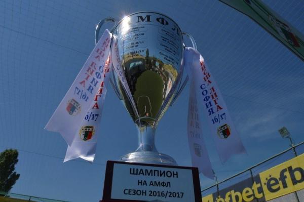 Под сянката на шампиона – Лига 4