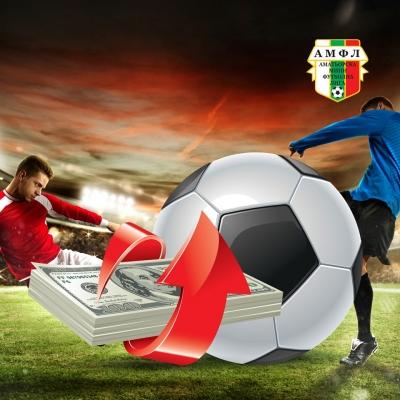 АМФЛ-България: Българският минифутбол върви в правилна насока