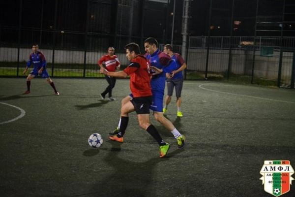 The Crew vs. Лудогорец (Доброплодно) и Fullmax vs. Новаците (Варна) са мачовете които дават старт на петъчния мини футболен маратон в АМФЛ Варна