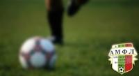 АУДИО: Рекорд по греди в последния мач за годината на ФК Грийнспорт