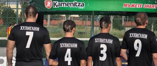 10 години АМФЛ: Сезон 2013/14 – марка с национален мащаб