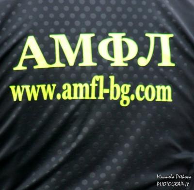 10 години АМФЛ: Сезон под знака на шестицата – 2011/12
