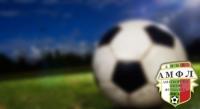 АУДИО: Евротур победи 3 отбора за по-малко от 24 часа