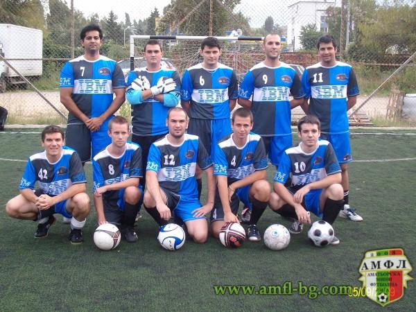 FC IBM Bulgaria