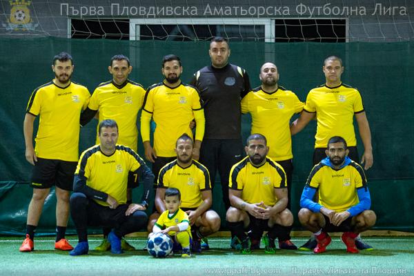 Партизан Пловдив