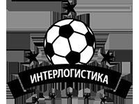 АФК Интерлогистика