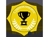 ФК Срамежливците