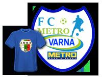 МЕТРО Варна