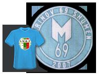 Маринов 69