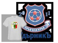 АФК УдърникЪ