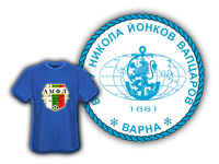 Пластхим (Аксаково)