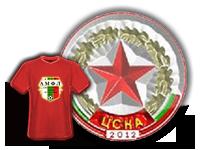 ЦСКА 2012
